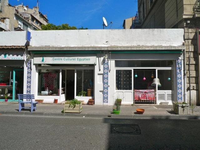 Restaurant gyptien marseille nour d 39 egypte love spots - Restaurant la cantine marseille ...