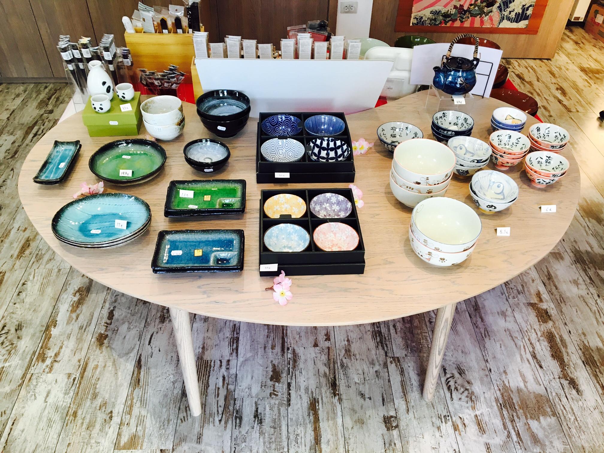 Articles japonais sakura bento love spots for Objets decoratifs cuisine