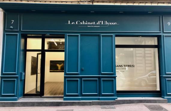 Le Cabinet d'Ulysse, Galerie d'art contemporain à Marseille devanture