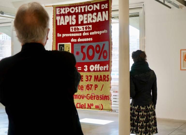 Le grand dépotoir, exposition de Julien Blaine à la Friche Belle de Mai