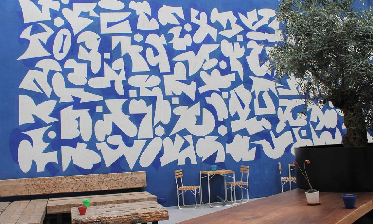 The People Hostel, youth hostel in Marseille, City Guide Love Spots (court yard)