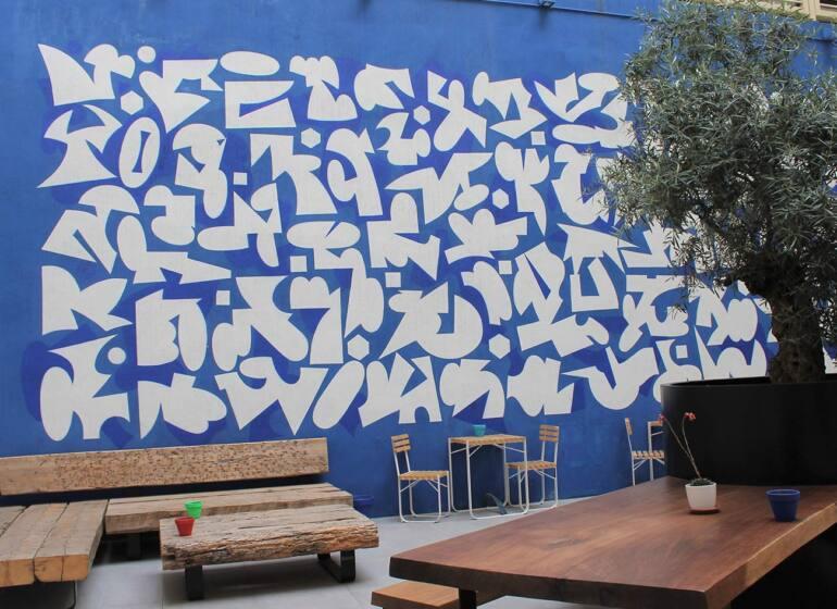 The People Hostel, Auberge de jeunesse Marseille, City Guide Love Spots (cours)