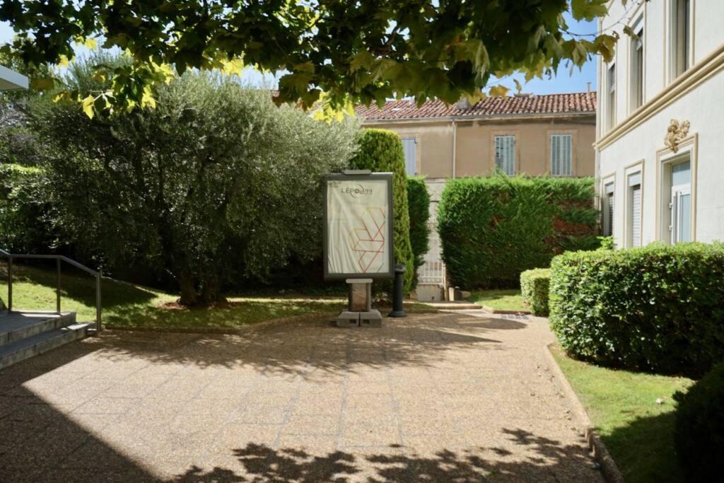 l'Epopee, innovation village, Marseille, city guide love spots (garden)